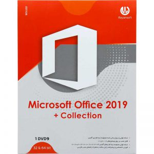 Microsoft Office 2019 + Collection 1DVD9 رایان سافت