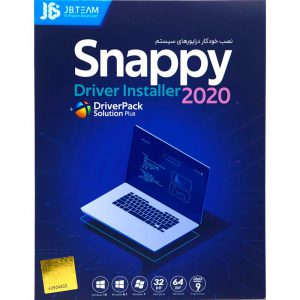 Snappy Driver Installer 2020 + DriverPack Solution plus 1DVD9