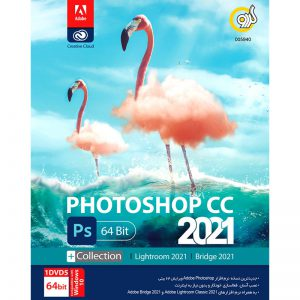 Adobe Graphic 2021 + Collection 1DVD5 گردو