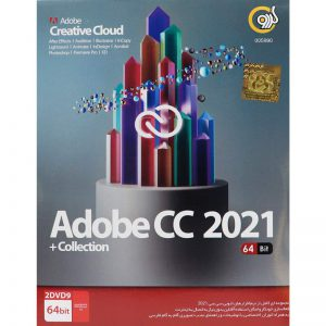 Adobe CC Collection 2021 گردو