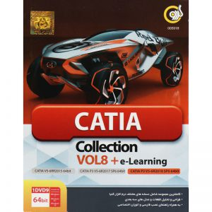 Catia Collection Vol.8 + e-Learning 1DVD9 گردو