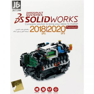 SolidWorks Collection 2018 / 2020 2DVD9 JB-TEAM