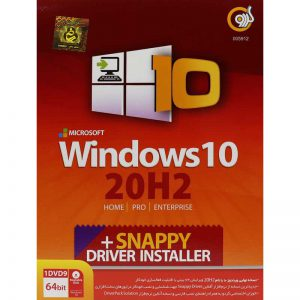 Windows 10 20H2 + Snappy Driver Installer 1DVD9 گردو