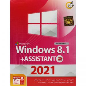 Windows 8.1 + Assistant 2021 26th Edition 1DVD9 گردو