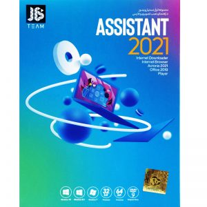 Assistant 2021 V2 DVD9 JB-TEAM