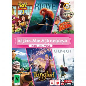 Kids Game Collection Vol.5 PC 1DVD9 گردو
