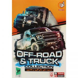 OFF-Road & Truck Collection PC 2DVD گردو