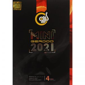 Mini GERDOO 2021 2ND Edition 4DVD9 گردو