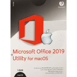 Microsoft Office 2019 + Utility For macOS 1DVD رایان سافت