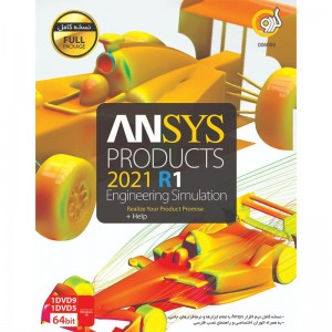 ANSYS Products 2021 R1 1DVD5+1DVD9 گردو