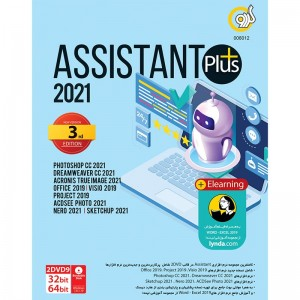 Assistant Plus 2021 3rd Edition 2DVD9 گردو