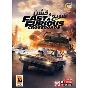 Fast & Furious CrossRoads PC 1DVD5+3DVD9 گردو