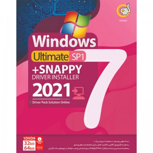 Windows 7 Ultimate SP1 + Snappy Driver Installer 2021 1DVD9 گردو