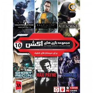 Action Games Collection Vol.10 PC 1DVD9 گردو