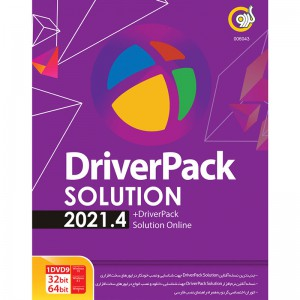 DriverPack Solution 2021.4 + DriverPack Solution Online 1DVD9 گردو
