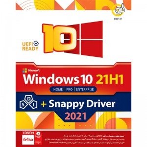 Windows 10 Home Pro Enterprise 21H1 + Snappy Driver 1DVD9 گردو