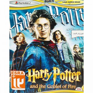 Harry Potter And The Goblet Of Fire PS2 لوح زرین