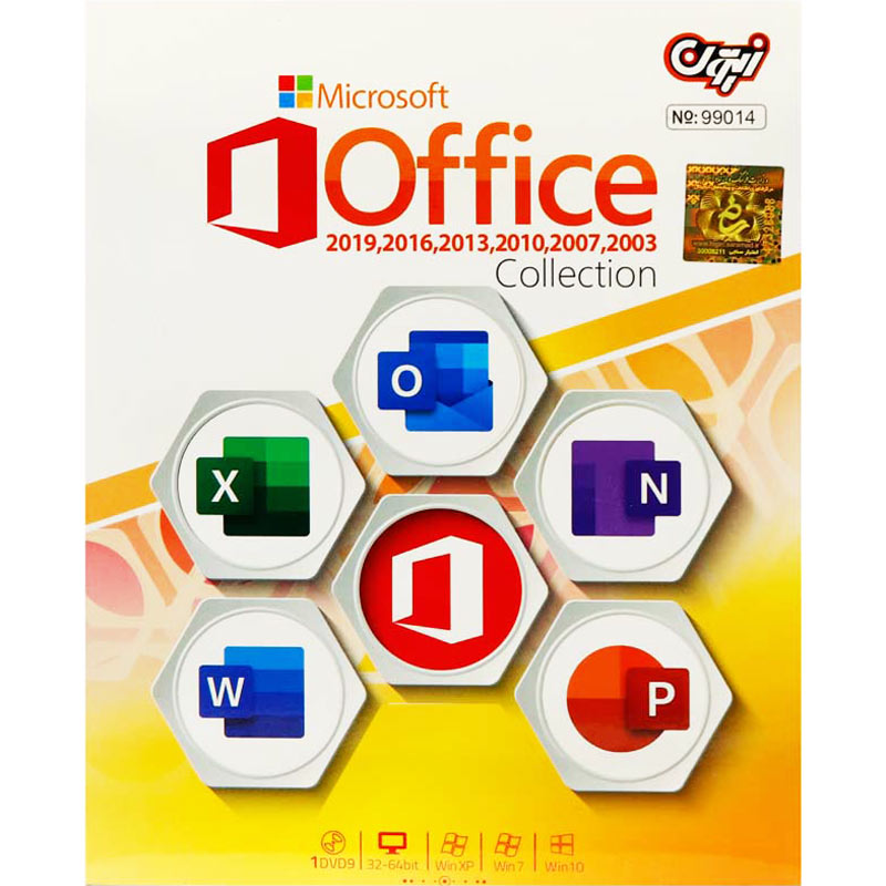 Office Collection 2019 1DVD9 زیتون
