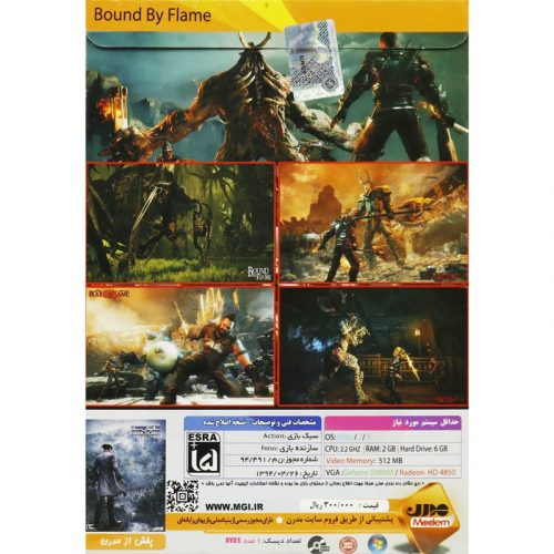 Bound By Flame PC 1DVD5 مدرن