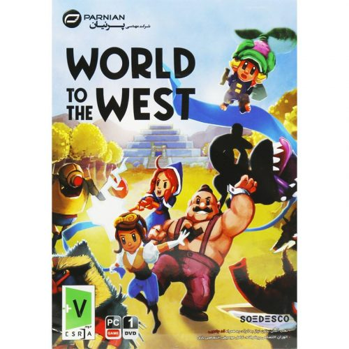 World To The West PC 1DVD پرنیان