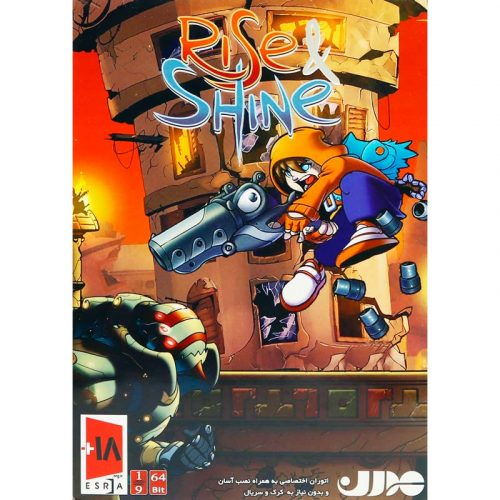 Rise and Shine PC 1DVD9 مدرن
